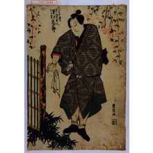 Utagawa Toyokuni I: 「たばこや源七実ハ坂田の蔵人 沢村宗十郎」 - Waseda University Theatre Museum