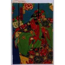 国政: 「太田十郎 市川団十郎」 - 演劇博物館デジタル