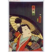 歌川国貞: 「源頼信」 - 演劇博物館デジタル