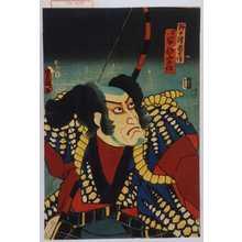 Utagawa Kunisada: 「外ヶ浜南兵衛 実は安部宗任」 - Waseda University Theatre Museum