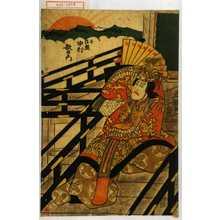 Utagawa Toyokuni I: 「平清盛 中村歌右衛門」 - Waseda University Theatre Museum