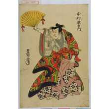 歌川豊国: 「中村歌右衛門」 - 演劇博物館デジタル