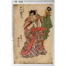 Utagawa Kuniyasu: 「平の清盛 中村歌右衛門」 - Waseda University Theatre Museum