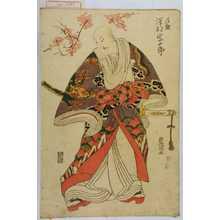 Utagawa Toyokuni I: 「清盛 沢村宗十郎」 - Waseda University Theatre Museum
