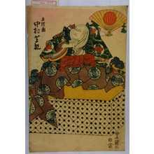 Utagawa Toyokuni I: 「平清盛 中村芝翫」 - Waseda University Theatre Museum