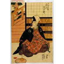Utagawa Kunisada: 「相国清盛 市川団十郎」 - Waseda University Theatre Museum
