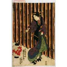 Utagawa Kunisada: 「大和屋女房 岩井半四郎」 - Waseda University Theatre Museum
