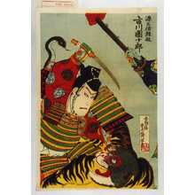 Utagawa Toyosai: 「源三位頼政 市川団十郎」 - Waseda University Theatre Museum