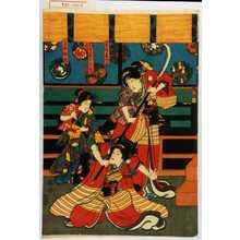 Utagawa Kunisada: 「景清妻あこや」「むすめ人丸」「岩永妹漣」 - Waseda University Theatre Museum