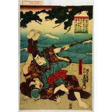 歌川国貞: 「悪七兵衛景清」 - 演劇博物館デジタル