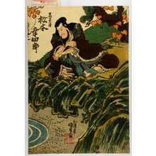 Utagawa Kunisada: 「日向の景清 松本幸四郎」 - Waseda University Theatre Museum