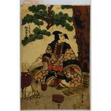 Utagawa Toyokuni I: 「七兵衛景清 松本幸四郎」 - Waseda University Theatre Museum