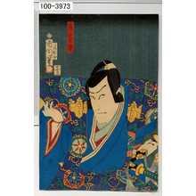 Toyohara Kunichika: 「畠山重忠」 - Waseda University Theatre Museum
