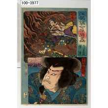 Utagawa Kuniyoshi: 「江都錦今様国尽 大川友右衛門 景清」「肥後」「日向」 - Waseda University Theatre Museum