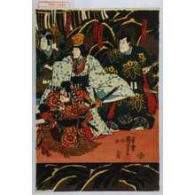 Utagawa Kuniyoshi: 「秩父の重忠」「景清妻あこや」「江間の小四郎義時」「千葉之助常胤」 - Waseda University Theatre Museum