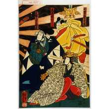 Utagawa Kuniyoshi: 「千葉之助常胤」「義盛妹あさひ」「北條の四郎時政」 - Waseda University Theatre Museum