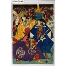 歌川国貞: 「北條四郎時政」「北條息女時姫」「和田の太郎義盛」 - 演劇博物館デジタル