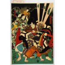 Utagawa Kunisada: 「悪七兵衛景清」「重忠妹氏笠」 - Waseda University Theatre Museum