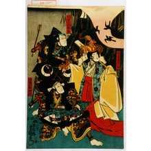 Utagawa Kunisada: 「景清妻あこや」「千葉之助常胤」「北條四郎時政」 - Waseda University Theatre Museum
