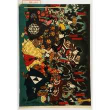 Utagawa Kunisada: 「千葉之助」「江間の小四郎」「北條時政」「景清妻あこや」「悪七兵衛景清」「秩父の庄司重忠」「重忠妹衣笠」「和田の義盛」 - Waseda University Theatre Museum