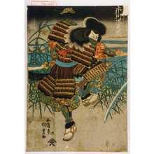 Utagawa Kunisada: 「[]衛景清 市川海老蔵」 - Waseda University Theatre Museum