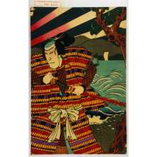 Utagawa Kunimasa III: − - Waseda University Theatre Museum