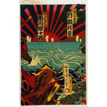 Utagawa Kunimasa III: 「三保の谷国俊 片岡我童」「悪七兵衛景清 市川権十郎」 - Waseda University Theatre Museum