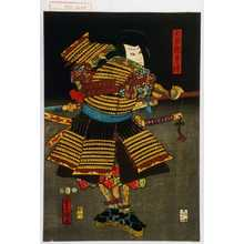 Utagawa Kunisada: 「七兵衛景清」 - Waseda University Theatre Museum
