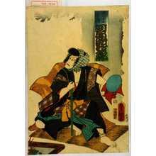 Utagawa Kunisada: 「悪七兵衛景清 河原崎権十郎」 - Waseda University Theatre Museum