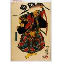 Utagawa Kuniyoshi: 「岩永左衛門宗連」 - Waseda University Theatre Museum