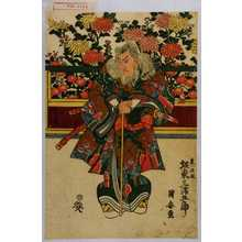 Utagawa Kuniyasu: 「鬼一法眼 坂東三津五郎」 - Waseda University Theatre Museum
