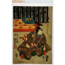 Utagawa Kuniyoshi: 「虎蔵 実は牛若丸」 - Waseda University Theatre Museum