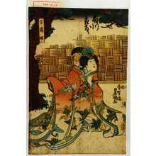 Utagawa Kunisada: 「皆鶴姫」 - Waseda University Theatre Museum