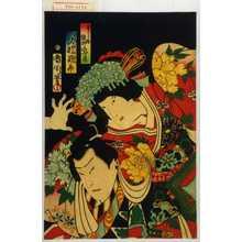 Toyohara Kunichika: 「皆つる姫 岩井紫若」「虎蔵 実は牛若丸 沢村訥升」 - Waseda University Theatre Museum