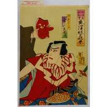 Utagawa Kunimasa III: 「明治座新狂言 鬼一法眼三略巻」「御厩喜三太 市川左団次」 - Waseda University Theatre Museum