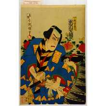 Utagawa Kunimasa III: 「下部智恵内 市川左団次」 - Waseda University Theatre Museum