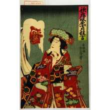 Utagawa Kunimasa III: 「歌舞伎座十月狂言」 - Waseda University Theatre Museum