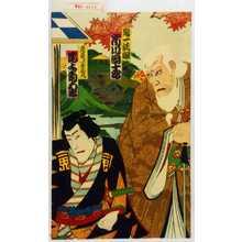 Utagawa Kunimasa III: 「鬼一法眼 市川団十郎」「虎蔵 実は牛若丸 尾上菊五郎」 - Waseda University Theatre Museum