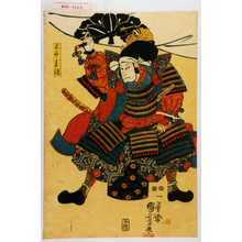 Utagawa Kuniyoshi: 「五斗兵衛」 - Waseda University Theatre Museum