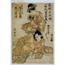 Utagawa Toyokuni I: 「義経千本桜 一世一代 市川八百蔵」「源九郎きつね 市川八百蔵 - Waseda University Theatre Museum
