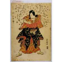 歌川豊国: 「忠信 関三十郎」 - 演劇博物館デジタル