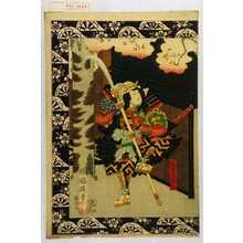 Utagawa Kuniteru: 「能登守教経」 - Waseda University Theatre Museum
