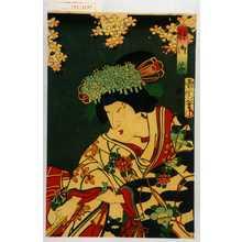 Toyohara Kunichika: 「静御前」 - Waseda University Theatre Museum