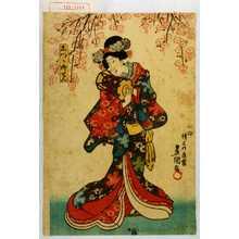 豊国: 「しづか御ぜん」 - Waseda University Theatre Museum