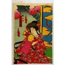 歌川国政〈3〉: 「静御前 尾上栄三郎」 - 演劇博物館デジタル