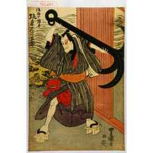 Utagawa Toyokuni I: 「渡海や銀平 坂東三津五郎」 - Waseda University Theatre Museum
