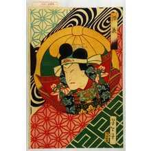Tsukioka Yoshitoshi: 「源義経」 - Waseda University Theatre Museum