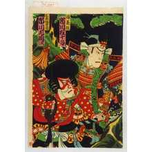 国政: 「源義経 市川権十郎」「武蔵坊弁慶 市川左団次」 - Waseda University Theatre Museum