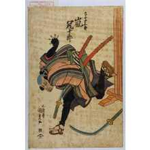 Utagawa Kuniteru: 「さがみ五郎 嵐冠十郎」 - Waseda University Theatre Museum