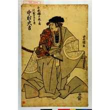 Utagawa Toyokuni I: 「千本桜 十役之内」「川越太郎重頼 中村大吉」 - Waseda University Theatre Museum